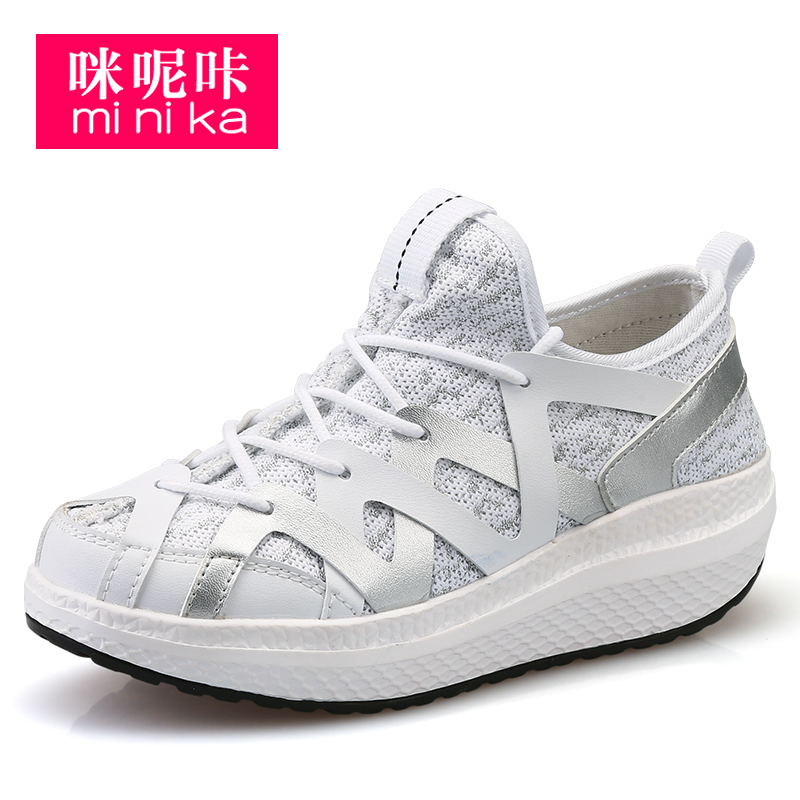 Lose Weight Fitness Casual Shoes swing sneaker shoes For Women