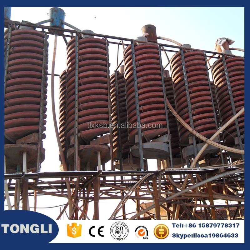 Gold Recovery Gravity Spiral Chute Separator for Gold Mining