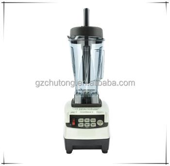 blender machine price