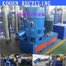 KOOEN Recycling Agglomeration Plastic Film Agglomerate