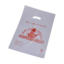 White printing retail die cut handle shopping bag plastic