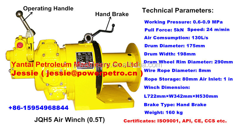 1T/5T/10T Machine Equipment Pneumatic Winch