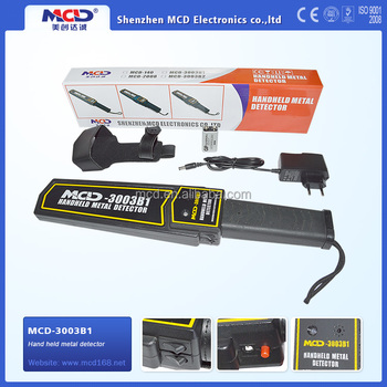 Good quality hand-held metal detect instrument for security inspection MCD-3003B1
