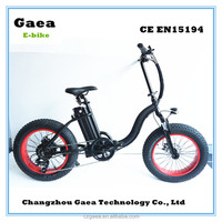 36v/48v electric charging bikes sport bicycle cruiser