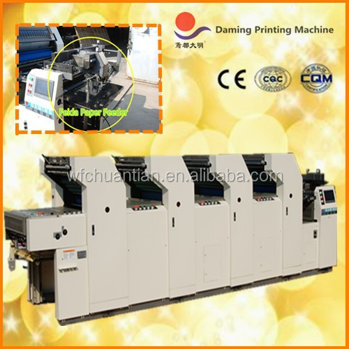 hot selling DM462LII 4 colour mini offset printing press names