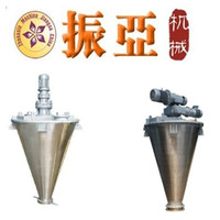ribbon mixer made in china