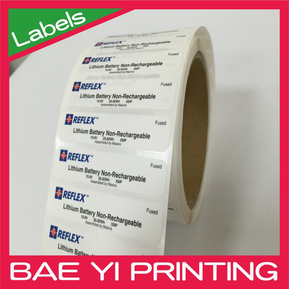 2015 Barcode and serial number roll sticker Label, Roll label, Label printing