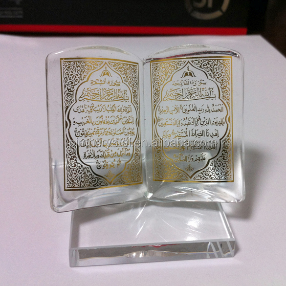 Crystal Holy Quran As Islamic Muslim Arab for Wedding Gifts MH-JS005
