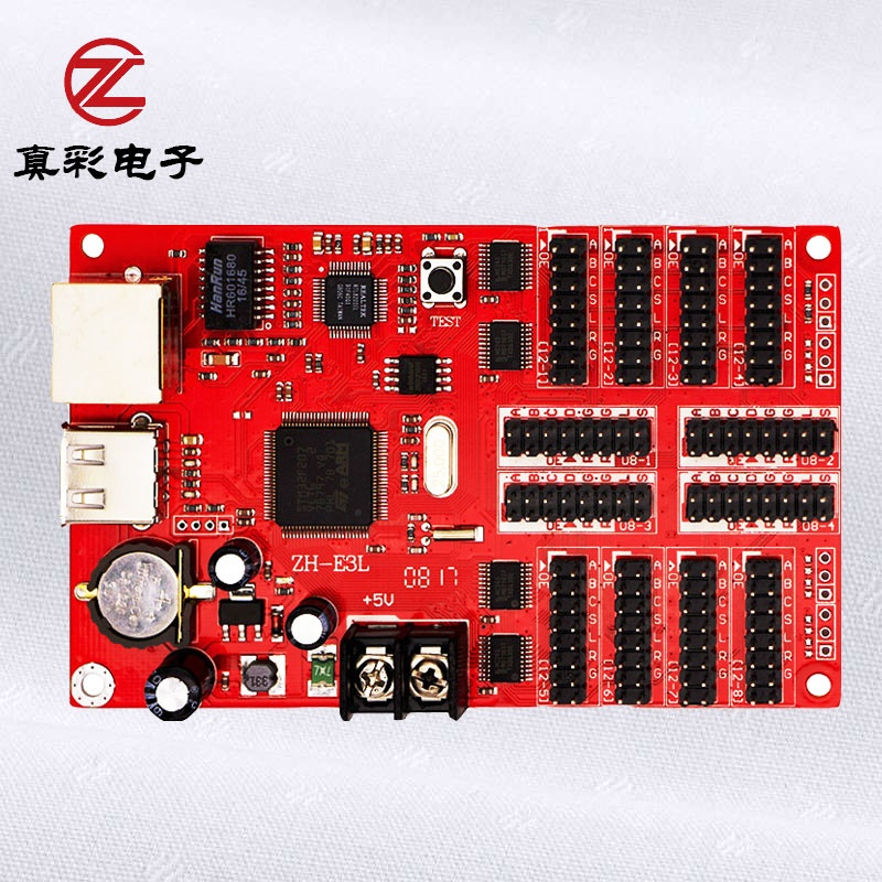 ZH-E3L usb and ethernet port <strong>led</strong> display control board card for <strong>p10</strong> <strong>led</strong> <strong>module</strong>