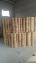 2 layers Waterproofing Paper Asphalt Roof Felt