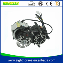 dc motor 48v 5kw High Torque Rickshaw Electric Tricycle disc brake Tricycle Differential Motor Kit with axel