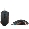 MT-M980 gaming mouse professional gaming mouse programable gaming mouse