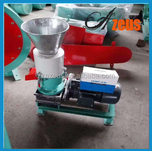 50 kg per hour new mini feed pellet machine