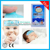 High Technology Health Care Product Cool