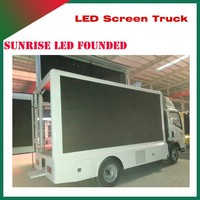 High-performance JAC truck led display,4x2 led advertising screen