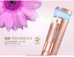 Moisturizing instrument nano steaming cold beauty instrument household