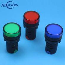 22mm LED Pilot Lamp AD22-22DS Indicator Signal lamp