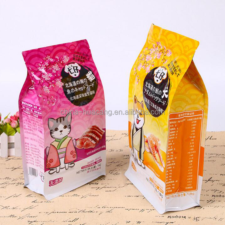 cheaper price Customized cat food pouch/Plastic dog food bag/Animal feed bag printing in Guangzhou factory