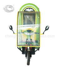 3 wheeler electric dining tricycle for fast food