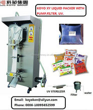 aseptic pouch packing factory