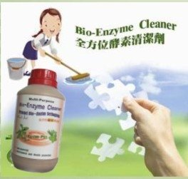 Bio-Enzyme Cleaner