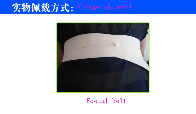 Hot selling foetal heart monitor cardiotocography fetal monitor belt band for fetal monitor