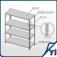 Multifunctional Slotted Angle Steel Rack/Metallic Storage Shelf/Chrome Shelving