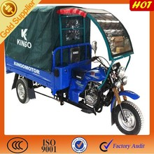 New hot selling three wheel motorcycle / 3 wheeler cargo tricycle