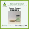 High Quality natural thymol powder/natural thyme extract powder