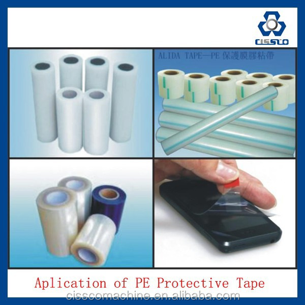 PE PROTECTING FILM COATING PRODUCTION LINE PE ADHESIVE PROTECTIVE TAPE COATING PRODUCTION LINE