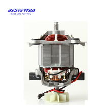 AC Copper Motor for Heavy Duty Commercial Food BLender Mixer Grinder Processor Juicer Extractor