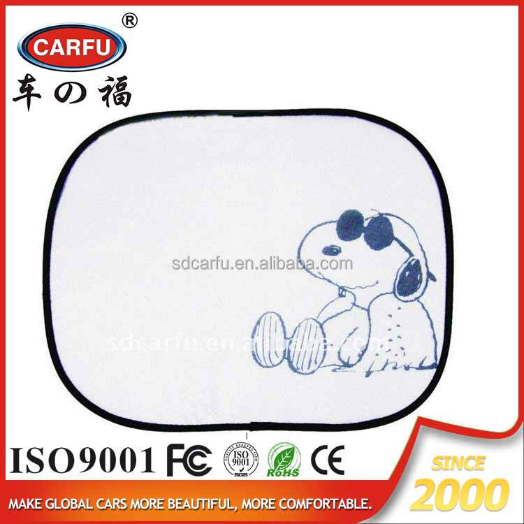 Transparent car decorative sun shade material nylon day and night anti-glare car sun visor