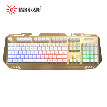 2016 hot sell colorful LED backlit usb wired mechanical gaming keyboard