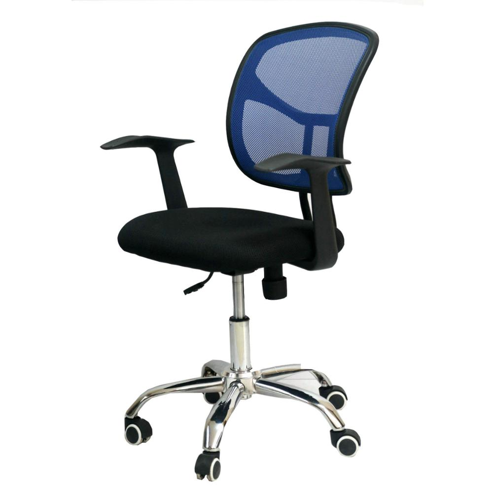 Swivel Computer Mesh Office Chair With Plastic Armrest