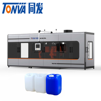 20L triple layer petrol can blow molding machine