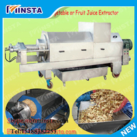 double /single screw squeezer/ extruder Fruit Juice Pressing Machine
