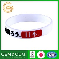 New Style Oem Fashion Silicone Bracelet Cute Design Silicone Rubber Bands