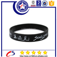 Embossed Bracelets Silicone Bracelets/Rubber bands wristband for gift/Sports