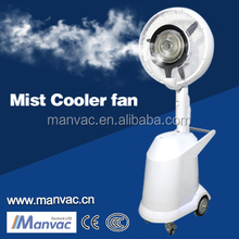 Custom 18'' Outdoor restaurant misting spray water fan and industrial humidifier fan