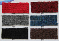 wall to wall loop pile carpet floor mat color sample