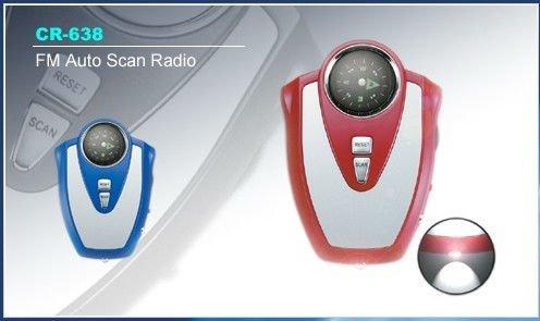 Radio FM avec Torche et Boussole - ANKUX Tech Co., Ltd