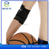 Ankle Support Elastic 1Pair New Protection Guard Pain Relief Bandage Sports GYM