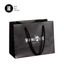 Hot stamping holiday promotion medium size black gift paper bags with personal logo