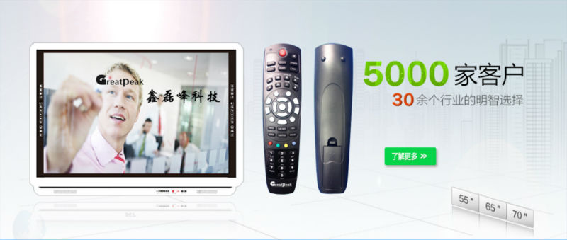 IR Durable High Quality OEM RoHS Hot Sale Universal STB Remote Control