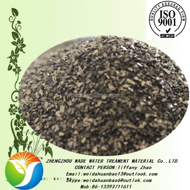 Iodine value 500-800mg/g coal based columnar activated carbon for activated carbon buyers