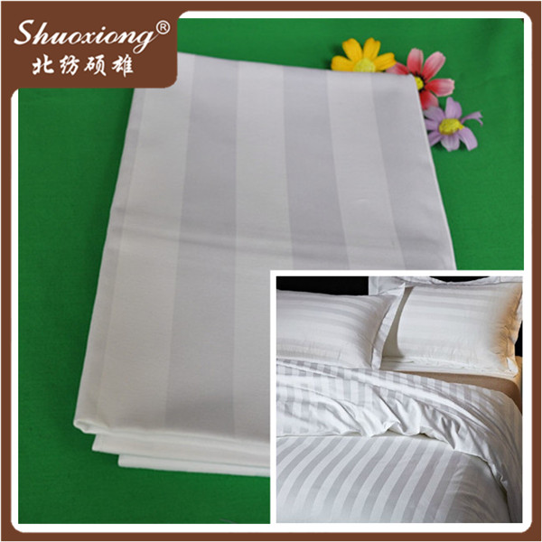 super king modern cotton stripe duvet covers used hotel bed