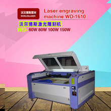 1300*900 mm 1390 laser engraving machine company looking for representatives for cnc laser cutting machine