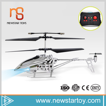 Wholesale refining process products with good quality rc small helicopter motor for sale