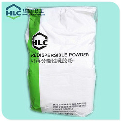 thermal insulation powder cement