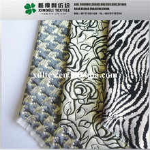 2017 High quality 100% Polyester woven jacquard curtain fabric wholesale